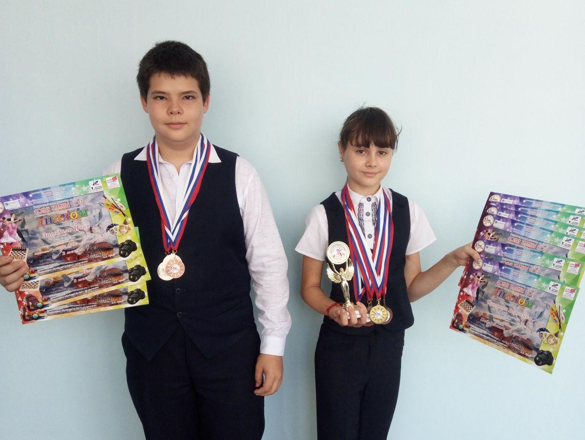 Конкурс молодые дарования россии 2017 итоги