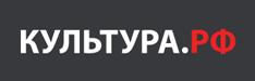 Культура России – музеи, театры, литература, кино онлайн