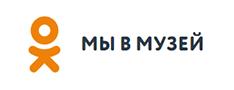 Проект «Мы в музей» – виртуальные выставки и онлайн-экскурсии в российские музеи