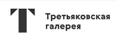 Виртуальные выставки  в Третьяковской галерее