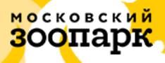 Государственный Московский зоопарк – жизнь животных в режиме онлайн